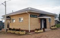 строить магазин город Саранск